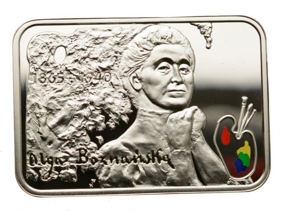 Znalezione obrazy dla zapytania moneta olga boznańska